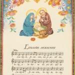 Lulajze Jezuniu
