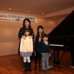 酒井加奈family