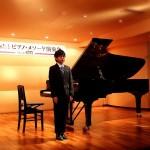 Okubo Teru on stage