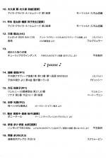 program_20150702_03