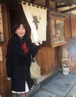 天ぷら吉川