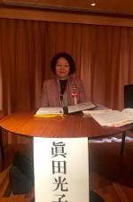 2016コン 真田光子