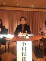 2016コン 中川俊郎先生
