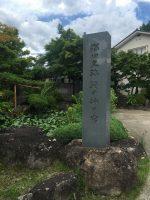 甲斐駒サロン 深田久弥の碑