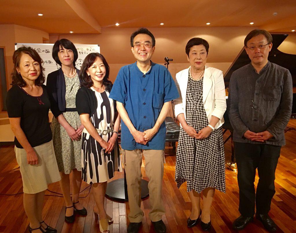 運営委員全員で 左から大崎かおる、田中貴子、私、中川俊郎、武田真理、当摩泰久各先生